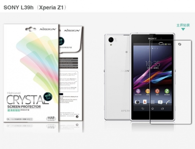 محافظ صفحه نمایش Sony Xperia Z1 مارک Nillkin