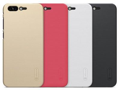 قاب محافظ نیلکین ایسوس Nillkin Frosted Shield Case Asus Zenfone 4 Pro ZS551KL