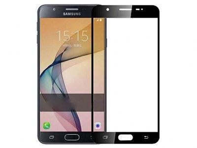 محافظ صفحه نمایش شیشه ای تمام صفحه سامسونگ Lanbi 3D Glass Samsung Galaxy J7 Prime