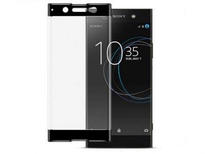محافظ صفحه نمایش شیشه ای تمام صفحه سونی Curved Glass Sony Xperia XA1 Ultra