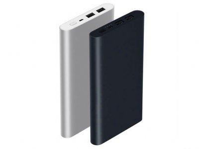 پاوربانک شارژ سریع دو پورت شیائومی Xiaomi Power Bank 2 Fast Charging 2 Ports 10000mAh