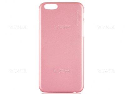 قاب محافظ سون دیز آیفون Seven Days Metallic Apple iPhone 6/6S