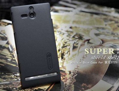 قاب محافظ نیلکین سونی Nillkin Frosted Shield Case Sony Xperia U