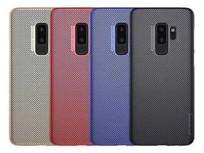 قاب محافظ نیلکین سامسونگ Nillkin Air Case Samsung Galaxy S9 Plus