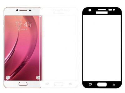 محافظ صفحه نمایش تمام صفحه نانو سامسونگ ITOP Nano Glass Samsung Galaxy J2 Prime