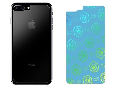 محافظ نانو پشت آیفون Bestsuit Flexible Nano Back Glass Apple iPhone 8 Plus