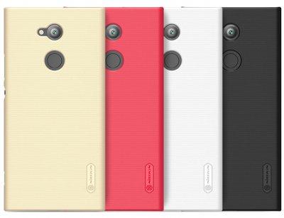 قاب محافظ نیلکین سونی Nillkin Frosted Shield Case Sony Xperia XA2 Ultra
