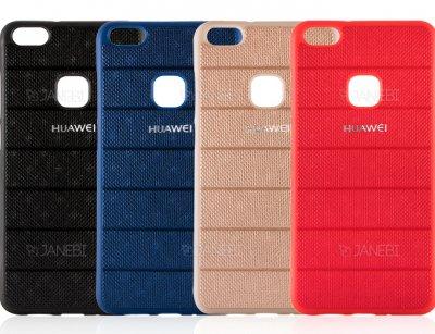 قاب ژله ای طرحدار هواوی Huawei P10 Lite Jelly Case