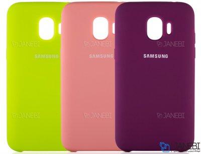 قاب محافظ سیلیکونی سامسونگ Silicone Cover Samsung Galaxy J2 Pro 2018