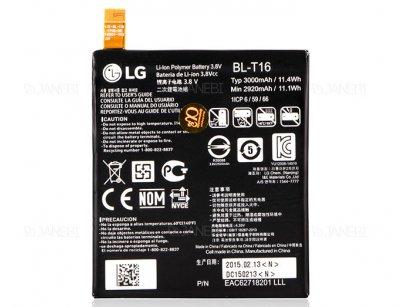 باتری اصلی LG G Flex 2