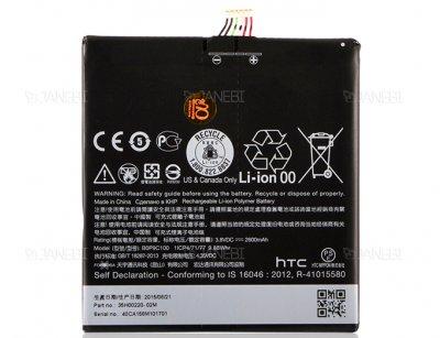 باتری اصلی HTC Desire 816