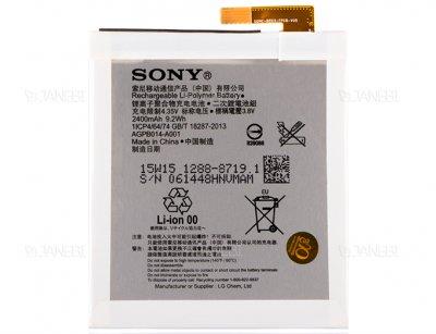 باتری اصلی گوشی Sony Xperia M4 Aqua