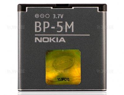 باتری اصلی نوکیا Nokia BP-5M Battery