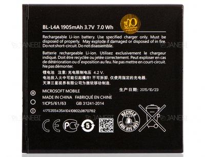 باتری اصلی Microsoft Lumia 535