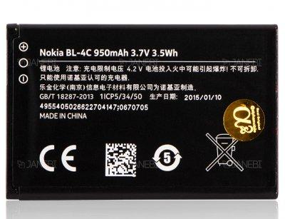 باتری اصلی نوکیا Nokia BL-4C Battery