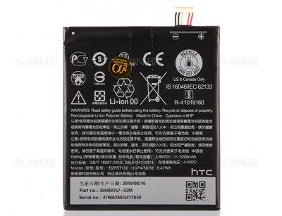 باتری اصلی HTC B2PST100 Battery