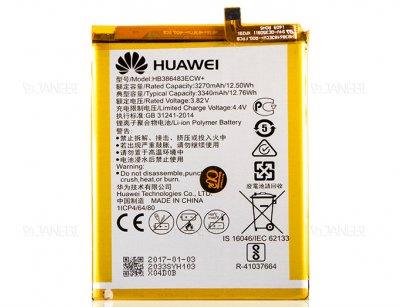 باتری اصلی گوشی هواوی Huawei HB386483ECW+ Battery