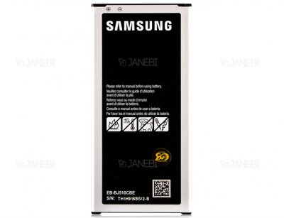 باتری اصلی Samsung Galaxy J5 2016 Battery