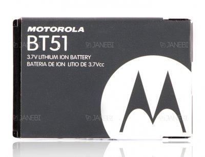 باتری موتورولا Motorola BT50/ BT51