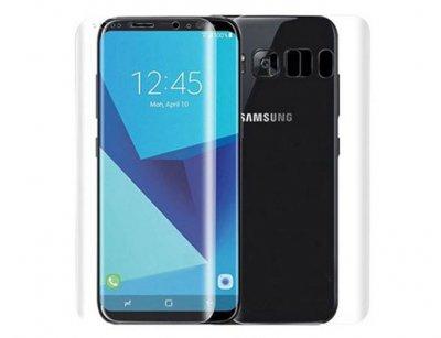 محافظ صفحه نمایش مات پشت و رو سامسونگ Bestsuit AG Screen Guard Samsung Galaxy S8 Plus