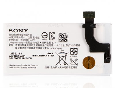باتری اصلی Sony Xperia P Battery