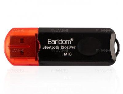 گیرنده صوتی بلوتوثی ارلدام Earldom Bluetooth USB Music Receiver ET-M24