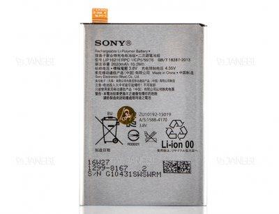 باتری اصلی Sony Xperia X Battery
