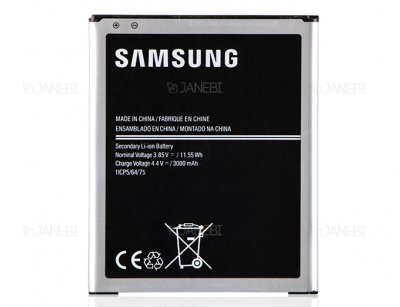 باتری اصلی Samsung Galaxy J7 Battery