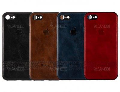 قاب محافظ چرمی آیفون Sibling Case Apple iPhone 7/8
