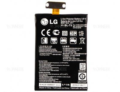 باتری اصلی LG Google Nexus 4