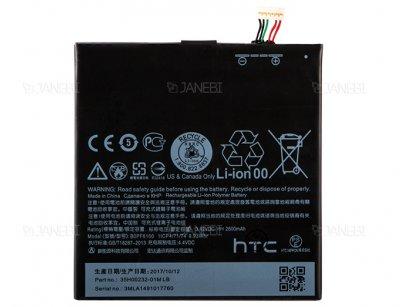 باتری اصلی HTC Desire 820