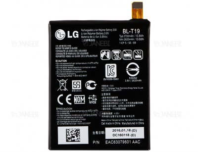 باتری اصلی LG Google Nexus 5X