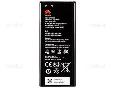 باتری اصلی هواوی Huawei HB4742A0RBC Battery