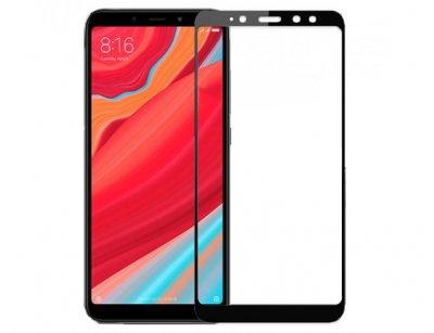 محافظ صفحه نمایش شیشه ای تمام چسب شیائومی Full Glass Screen Protector Xiaomi Redmi S2