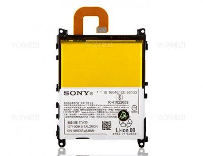 باتری اصلی گوشی Sony Xperia Z1