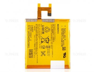 باتری اصلی گوشی Sony Xperia Z