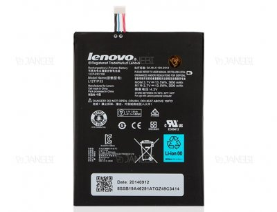باتری اصلی Lenovo Tablet A1000 Battery