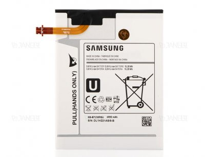 باتری اصلی تبلت سامسونگ Samsung Galaxy Tab 4 7.0 T230/T235 Battery