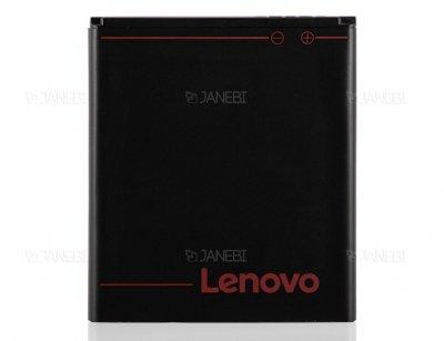 باتری اصلی Lenovo A2010 Battery