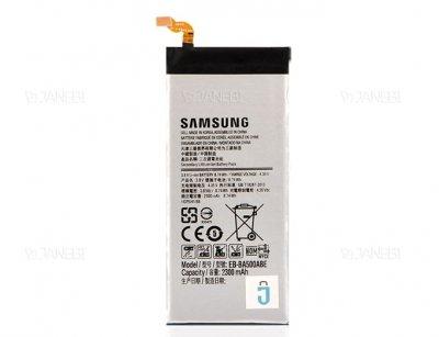 باتری اصلی Samsung Galaxy E5