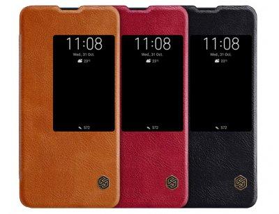 کیف چرمی نیلکین هواوی Nillkin Qin Leather Case Huawei Mate 20 X