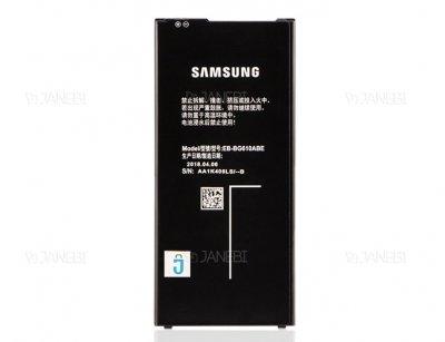 باتری اصلی سامسونگ Samsung EB-BG610ABE Battery