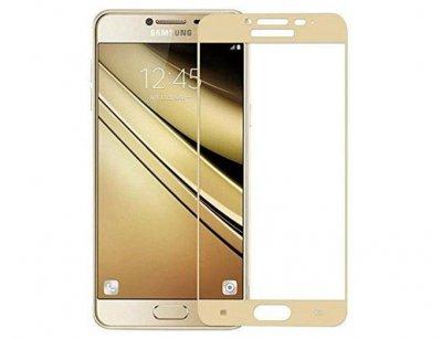 محافظ صفحه نمایش شیشه ای تمام چسب سامسونگ Full Glass Screen Protector Samsung Galaxy J7 Prime