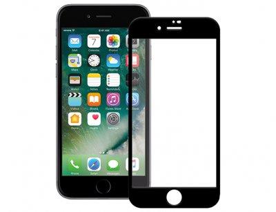 محافظ صفحه نمایش شیشه ای تمام چسب آیفون Full Glass 5D Screen Protector Apple iphone 8/7