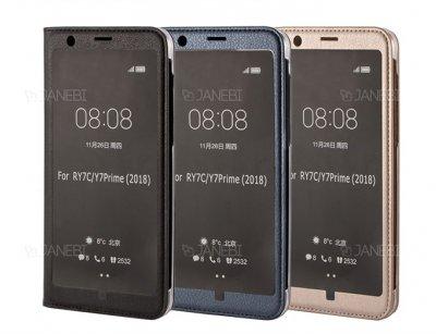 کیف چرمی هواوی Huawei Y7 Prime 2018 Window Flip Cover
