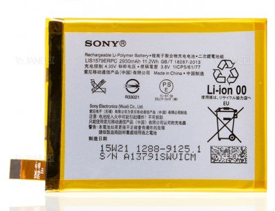 باتری اصلی گوشی Sony LIS1579ERPC Z3 Plus / C5 Ultra