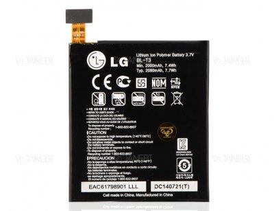 باتری اصلی LG BL-T3 Battery