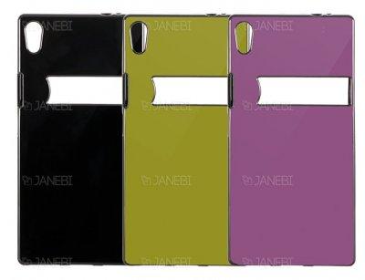 قاب ژله ای پنتک Pantech IM-100GN Jelly Cover