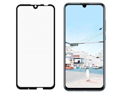 محافظ صفحه نمایش شیشه ای تمام چسب هواوی Full Glass 2.5D Screen Protector Huawei Honor 10 Lite