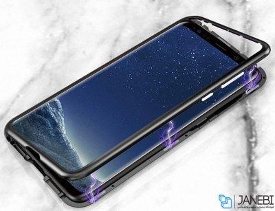 قاب مگنتی سامسونگ Magnetic Case Samsung S9